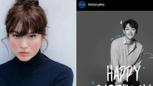 Đúng sinh nhật chồng cũ Song Joong Ki, Song Hye Kyo có động thái đáng chú ý: Trùng hợp hay có ý gì đây?
