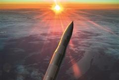 'Siêu tên lửa' đầy tham vọng mới của Mỹ
