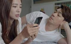 Phát hiện nữ đồng nghiệp cùng công ty dùng chiêu trò thâm sâu để lôi kéo chồng, vợ 'tương kế tựu kế' để anh ra phải chóng mặt giữ cô
