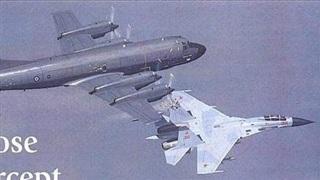 Tiêm kích Su-27 từng suýt bắn rơi máy bay tuần thám săn ngầm P-3 Orion NATO như thế nào?