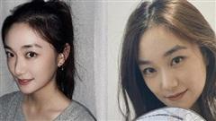 Em gái cùng cha khác mẹ của Tôn Lệ gây bão MXH: Thành tích khủng tại Học viện Điện ảnh Bắc Kinh, nhan sắc còn bất ngờ hơn