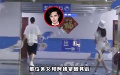 'Đông Hoa đế quân' Cao Vỹ Quang bí mật kết hôn với người đẹp chân dài, thuyền với Địch Lệ Nhiệt Ba chính thức chìm?