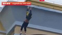 Bé gái rơi từ tầng 26 xuống đất tử vong, nguyên nhân cảnh tỉnh nhiều bậc phụ huynh