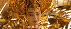 Không phải Ngọc Thử Tinh, đây mới là 'nữ yêu quái' xinh đẹp và tàn ác nhất lịch sử Trung Quốc