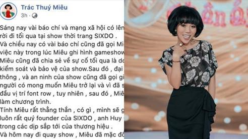 Trác Thuý Miêu chính thức lên tiếng về vụ mặc sai dress code bị đuổi về, Kelbin Lei cũng 'xin chừa' vì không mở thiệp mời ra xem