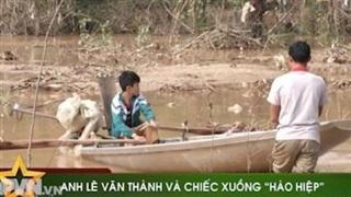 """Anh Lê Văn Thành và chiếc xuồng """"hào hiệp"""""""