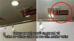 Công ty Trung Quốc gây phẫn nộ khi lắp đồng hồ đếm thời gian đi vệ sinh của nhân viên