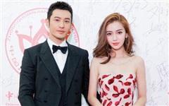 Huỳnh Hiểu Minh tuyên bố ly hôn cùng Angelababy vào giữa đêm?