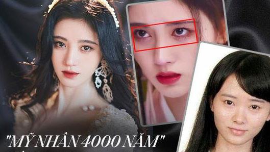 Soi gắt nhan sắc Cúc Tịnh Y: Makeup như tấu hài, 'dao kéo' tùm lum, 'mỹ nhân 4000 năm' là đây sao?