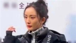 Lộ nhan sắc thật qua loạt hình do người qua đường chụp, Dương Mịch khiến netizen bất ngờ vì gương mặt trông như già đi 10 tuổi