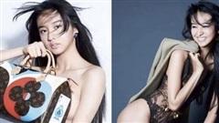 Con gái nam thần số 1 Nhật Bản Takuya Kimura gây tranh cãi khi chụp bán nude ở tuổi 17, 'thả rông' khoe đường cong 'bỏng mắt'