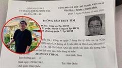 Vụ án mạng chặt xác ở quận 7: Đã bắt được nghi can tại quận 2