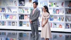 Cô gái 'thư viện sống' đe doạ soán ngôi kỷ lục thế giới về sách