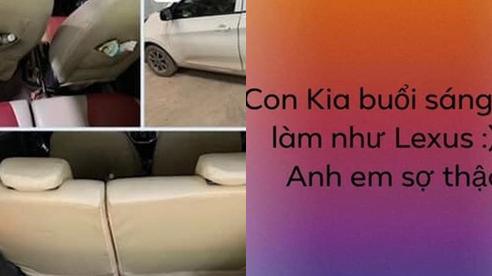 Cho anh vợ mượn ô tô nhưng khi trả thì xe lại đầy rác và có mùi tanh, em rể nhắn tin hỏi thì nhận được sự oán trách đầy bất ngờ cùng lời cà khịa cực gắt