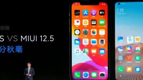 Xiaomi: MIUI 12.5 không những mượt ngang iOS mà còn ít ứng dụng 'rác' hơn
