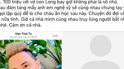 Kẻ giả mạo lừa vợ Vân Quang Long 100 triệu đồng