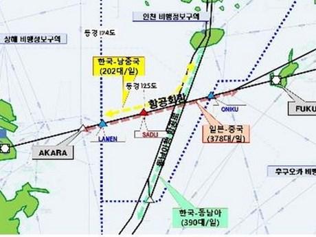 Hàn-Trung-Nhật đạt thỏa thuận an toàn hàng không 'hành lang Akara'