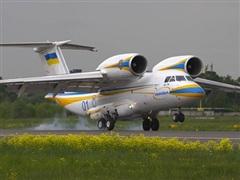 Ukraine xem xét nối lại sản xuất máy bay vận tải hạng nhẹ Antonov-74