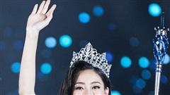Miss World Việt Nam 2021 sắp chính thức khởi động