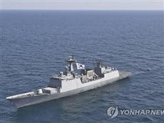 Hàn Quốc rút tàu chiến chống cướp biển khỏi Eo biển Hormuz