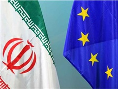 Iran chỉ trích chính sách châu Âu khiến hệ thống INSTEX thất bại