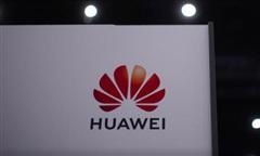 Chính quyền Trump tung 'đòn cuối' nhắm vào Huawei