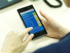 Khách hàng đăng ký ngân hàng số qua ứng dụng MyVIB tăng 300%