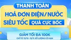Nhận hoàn tiền hơn 700K khi thanh toán tiền điện nước, chỉ có trên Tiki!