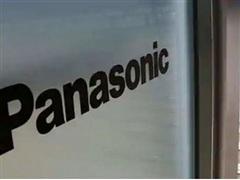 Công ty Panasonic phát triển hộp bảo quản vắcxin COVID-19