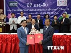 Khai trương website của Ủy ban hợp tác Lào-Việt Nam