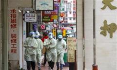 Hong Kong lần đầu phong toả các cụm dân cư vì ca Covid-19 tăng vọt