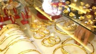 Giá vàng hôm nay 22/1: Nhà đầu tư 'nín thở' vì giá vàng biến động khó lường