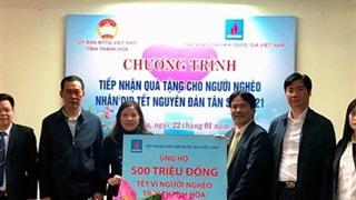 500 triệu đồng quà Tết dành tặng người nghèo tại Thanh Hóa