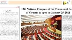 Đại hội Đảng lần thứ XIII: Báo chí Iran đặt kỳ vọng cao về tầm nhìn trung và dài hạn của Việt Nam