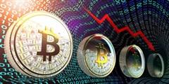 'Big Four' Kiểm toán & Tiền điện tử (kỳ 2): Sức tác động tới đâu?