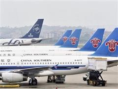 Trung Quốc: Nhu cầu đi máy bay giảm mạnh trong dịp Tết Nguyên đán