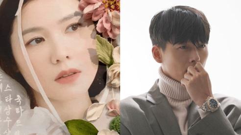Động thái mới nhất của Hyun Bin - Son Ye Jin trước khi bị Dispatch khui tin hẹn hò: Bức ảnh của nam tài tử có ý gì đây?