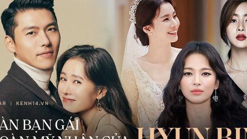 List bạn gái cực phẩm của Hyun Bin: Song Hye Kyo - Son Ye Jin đều đỉnh của chóp, tình đầu bí ẩn đổi đời giàu có nhờ lấy đại gia