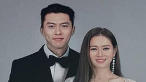 Thông tin Hyun Bin - Son Ye Jin kết hôn gây xôn xao giới bất động sản và ngành khách sạn Hàn Quốc