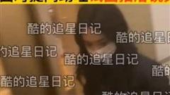 Nóng: Trịnh Sảng cúi gằm mặt xuất hiện sau lùm xùm bỏ rơi 2 con nhỏ, trợ lý hung hăng giật máy ảnh của phóng viên