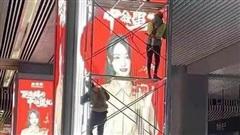 Vừa rộ tin 'phong sát', hình ảnh của Trịnh Sảng đồng loạt bị gỡ bỏ ngay trong đêm