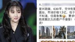 Trịnh Sảng vội vã bán tháo căn penthouse 530 tỷ đồng sau scandal, sẵn sàng chịu lỗ 70 tỷ đồng
