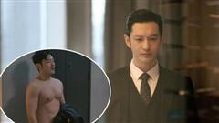 Huỳnh Hiểu Minh khoe body nóng mắt, buồn cười hơn là thái độ ngắm 'mỹ cảnh' của nữ chính