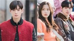 'True Beauty': Nếu không có visual không góc chết, nhìn Cha Eunwoo mặc đồ hiệu mà cứ tưởng 'ông chú' nào