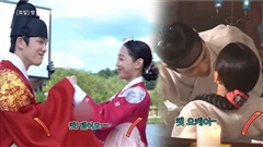 Kim Jung Hyun ngượng ngùng diễn cảnh tắm đôi với Shin Hye Sun ở 'Mr. Queen', lên phim mạnh bạo thế mà anh!