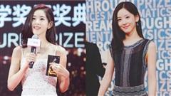 Cuộc sống của hot girl trà sữa: gia đình viên mãn, trở thành tỷ phú trẻ tuổi nhất Trung Quốc