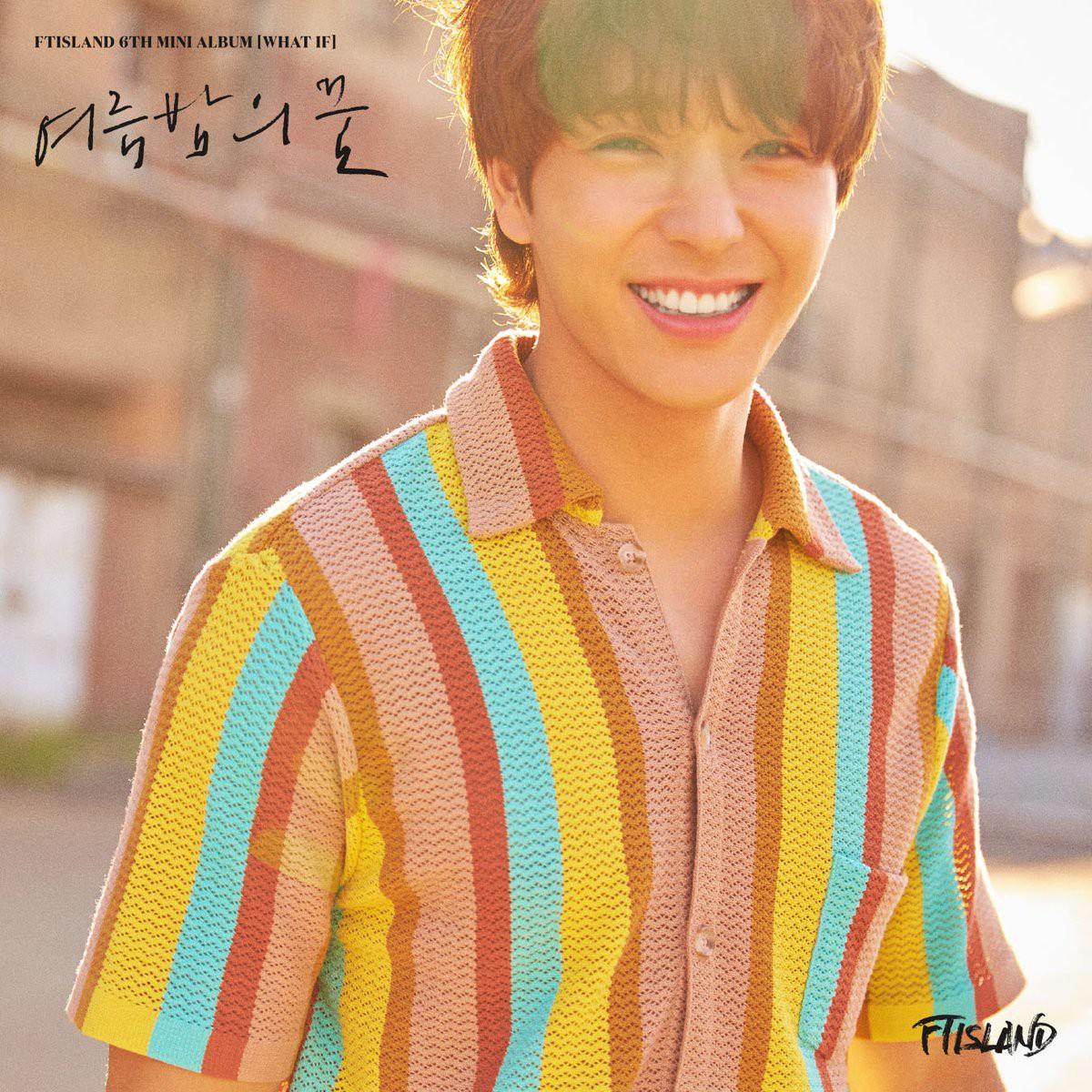 Choi Jong Hyun (F.T.Island)