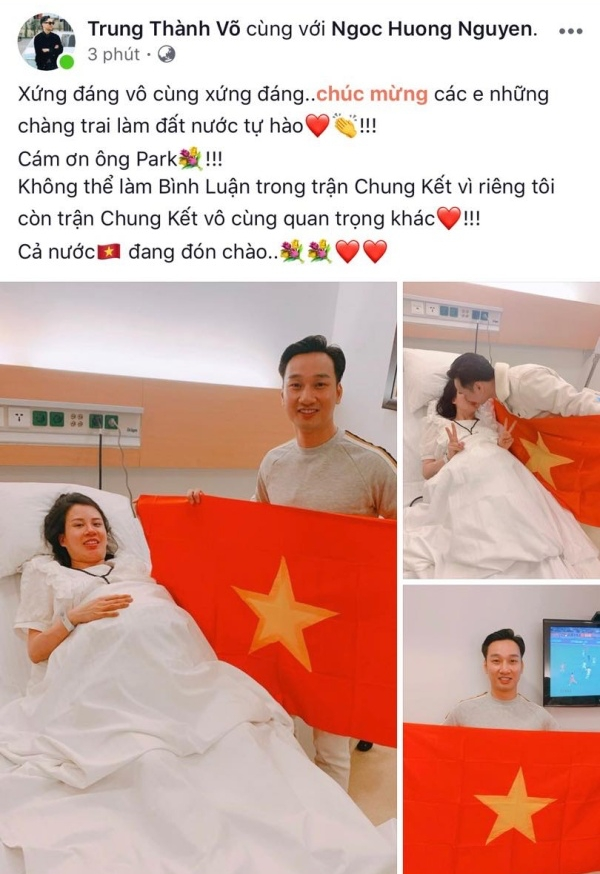 Đưa vợ vào phòng sinh, diễn viên hài Thành Trung vẫn không quên gửi ngàn 'tim yêu thương' đến tuyển Việt Nam.