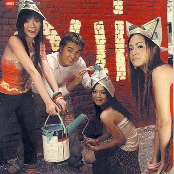 Ưng Hoàng Phúc và các cô gái H.A.T