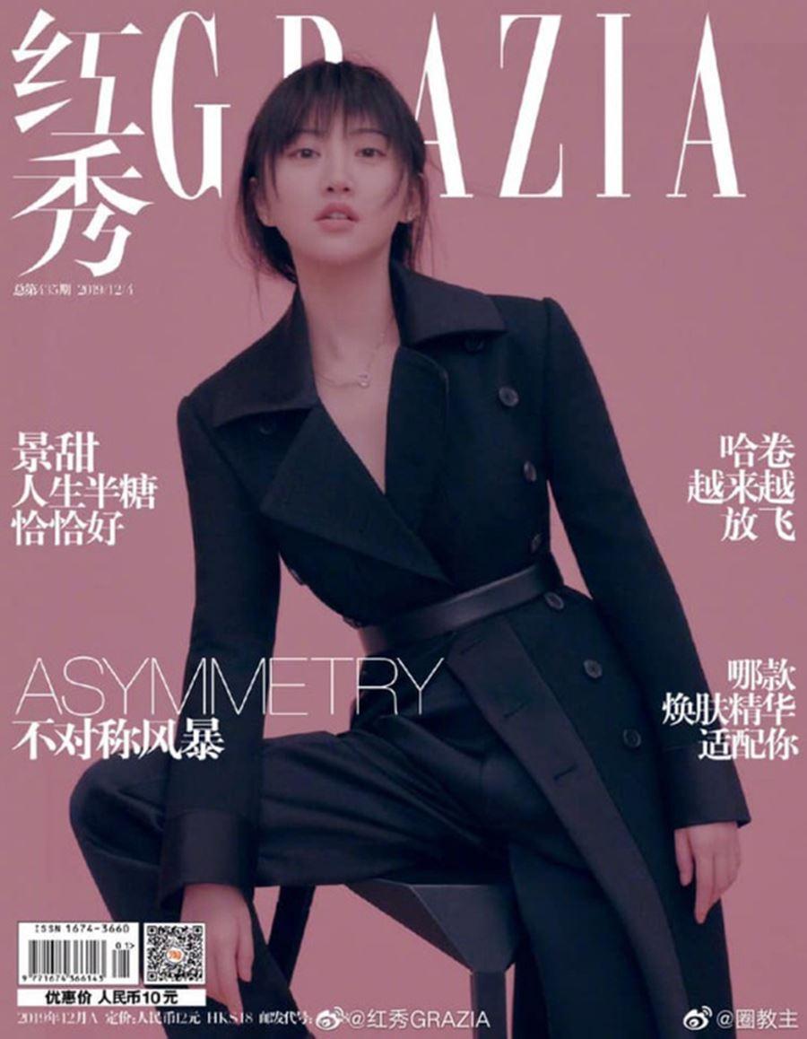 Xuất hiện trên trang bìa của Grazia, Cảnh Điềm mang đến một hình ảnh hớt hải, đầy những tiếng thở gấp như thể cô vừa đi chạy đường dài về.